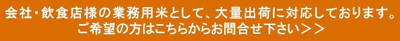 tairyou