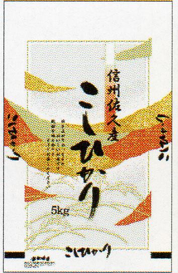 ssk01